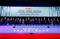 アリババの輸入計画は5年22.6兆円! 日本の「Refa」も包括提携パートナー