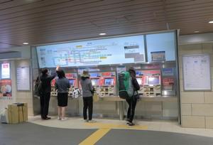 日本の都会では、ある「理由」からバックパッカーが歓迎されない=中国メディア