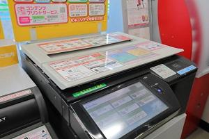 旅人にとって本当に便利な、日本のコンビニのサービスとは?=中国メディア