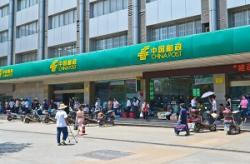 中国でも「ゆうちょ銀行」は大銀行、5億人以上の顧客に愛され成長中