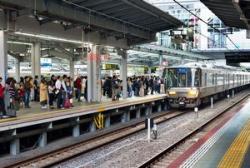 日本での生活に憧れを抱く中国人、でも「日本での生活は思うほど簡単ではない」=中国