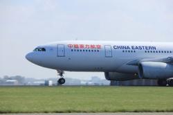 中国で進む「混合所有制改革」、チャイナユニコムとアリババが合弁会社、東方航空はJALと共同事業に踏み込む