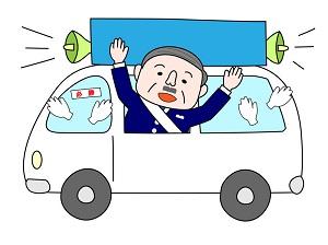 日本の選挙期間に見られる独特の光景、住民の支持は得られず=中国メディア