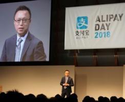 インバウンド消費拡大のカギを握るキャッシュレス決済インフラ=ALIPAYが日本で大型イベント開催
