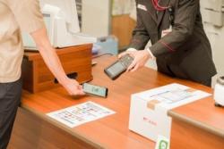 ゆうパックや切手もキャッシュレス 全国8500郵便局がキャッシュレス決済を導入
