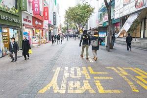 中国人客の「春節特需」が失われた韓国、専門家「まず内部を改めよ」=中国メディア