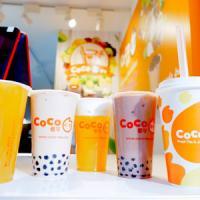 中国の女の子はみんな大好き! タピオカドリンク専門店『CoCo』日本2号店が原宿にオープン 30%割引キャンペーンも