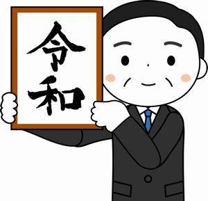 中国は菅首相の外交手腕をどう評価している? 「なかなかの手慣れ」=中国