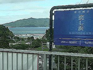 【コラム】2011年東日本大震災後の現在を観て欲しい