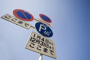 細かくて厳しい、日本の交通違反罰則 それでいて「やさしさ」もあるところが日本らしい! =中国メディア