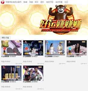 日本は「パクリ大国」?中国で生まれた文化がいたるところに=中国報道