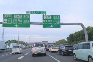 日本から学ぶのは不本意かもしれない・・・だが「発展の近道となる」=中国報道