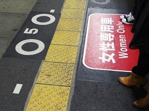 日本を訪れる中国人観光客が羨ましく感じる「日本で見られる光景」=中国メディア