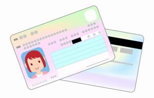 信じられない! 日本人は「身分証がなくて困らないの?」=中国