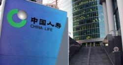 中国政府が国内保険会社の健全性チェックを厳格化、急成長後の反動を警戒