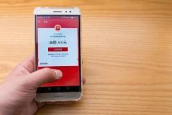 中国のモバイル決済2巨頭の市場シェアは計92.41%、Alipayが54%超