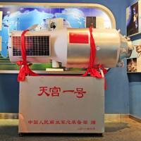 まったく日本人は心配性だな!わが国の宇宙ステーションが制御不能なんてあり得ない!=中国報道