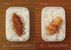 日本の新しいお弁当! 「ハードコア弁当」はどこまで広がる?