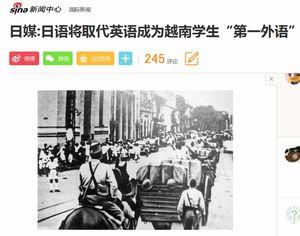 【日中越】日本語を第一外国語に採用、ベトナムの小学校で 中国では「侵略を喜ぶのか」「日本企業の進出が原因」との声も[3/03]©2ch.net ->画像>9枚