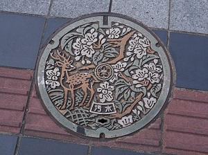 マンホールの蓋に続き・・・日本が今度は自動車のナンバーに「絵」を描き始めた!=中国メディア
