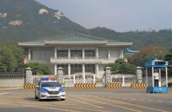 中国は「日本をも恐れなくなった韓国から学ぶべきだ」=中国メディア
