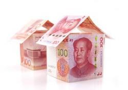 中国経済は日本のバブル崩壊の二の舞になるのか? 日本の轍を踏みたくない=中国メディア