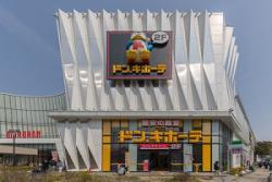 日本のディスカウントショップは、どうしてこんなに人気なの? 中国の店はどうしてすぐに潰れるの?=中国メディア