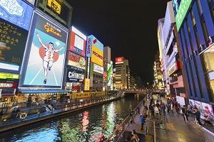 コロンビアに勝ち、道頓堀に飛び込む大阪人、中国「日本人のお祝いの仕方は不可思議だ」