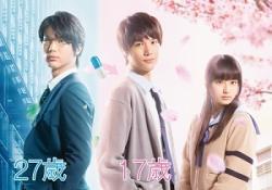 タイで「日本映画祭」、オープニングは中川大志さん主演の「ReLIFE リライフ」