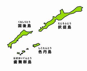 日本が70年経っても「北方領土を取り戻せない」理由=中国