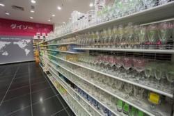 日本の物価は高いけど、これがあれば大丈夫!=中国メディア