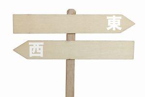 日本語ができない中国人でも「日本で暮らせる理由?」 それは・・・=中国