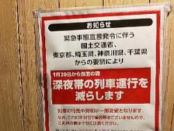 【コラム】WHOが新型コロナウイルス起源を特定できず
