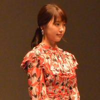 有村架純、釜山国際映画祭で「アジアスターアワード」を受賞!