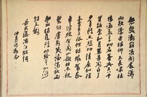新型コロナの問題で「中国人が日本を好きになる理由が、何となく分かった気がする」=中国