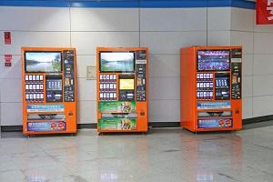 何でも売られている日本の自販機はまるで「ドラえもんの四次元ポケット」だ=中国