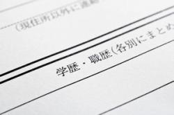 中国人の疑問「日本では学歴がどれだけ就職や収入を左右するの?」=中国
