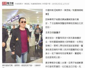 「足が黒変する怪病」と怯えきった男性が診察受ける 医師が下した「意外な診断」とは=中国メディア