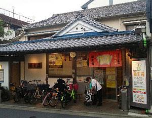 【コラム】銭湯とインバウンド