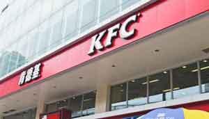 「愛国活動」KFCがいつもトバッチリ 中国メディア、自国での抗議活動を批判