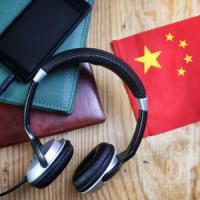 「面白すぎる!」日本人の使う中国語の教科書が、想像の斜め上を行っていた 7月31日の中国記事トピックス