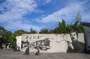 中国の文豪・魯迅も賞賛した、日本の有名な小説とは=中国メディア