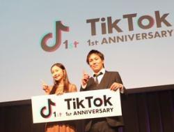 ショートムービーアプリ「TikTok」が日本で1周年、15秒動画編集の魅力にはまる人が続出中