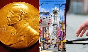 【ヒット記事】2月第3週、日本は一度訪れると「絶対に好きになる国」!