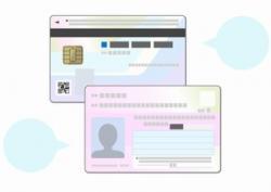 どうして日本には中国のような、国民全員が必ず持つ「身分証」がないの?=中国メディア