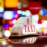 日本と中国のタクシー「こんな違いがあるって知ってた?」