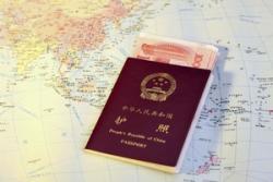 中国人が訪日するための「条件」、数次ビザともなれば「その条件は過酷に」=中国メディア