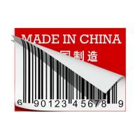 日本の家電ブランドは「もはや中国の助けがなくては成長できない」その理由は?=中国メディア
