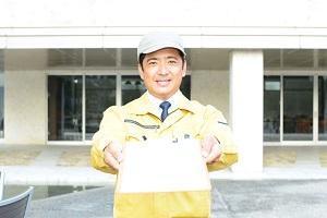 日本の宅配サービスが羨ましい! 「中国とは圧倒的な差がある」=中国メディア